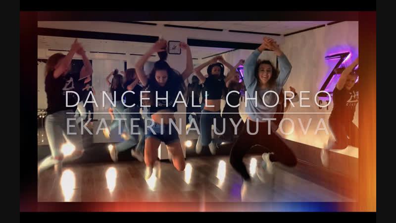 Группа dancehall наичнающие (хореограф Екатерина Уютова)