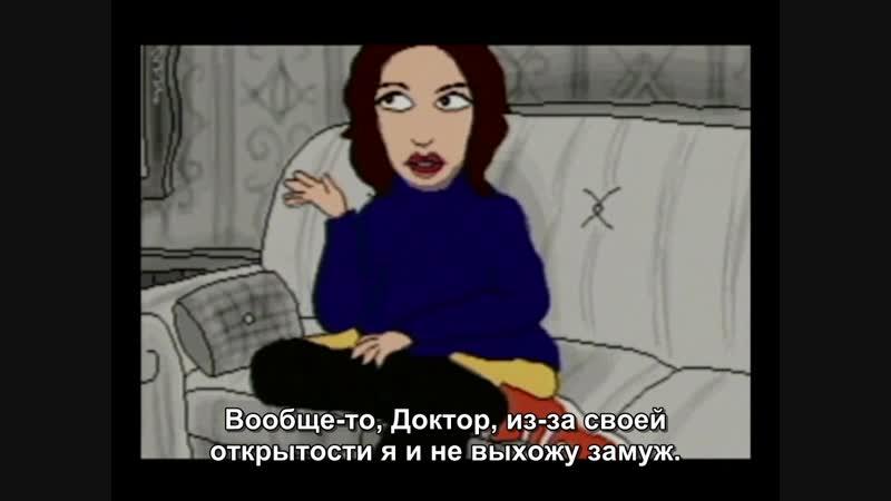 Джанин Гарофало на приёме Доктора Катца (русские субтитры)