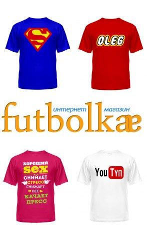 Футболки для девичника и мальчишника - Futbolkaa | VK - photo#13