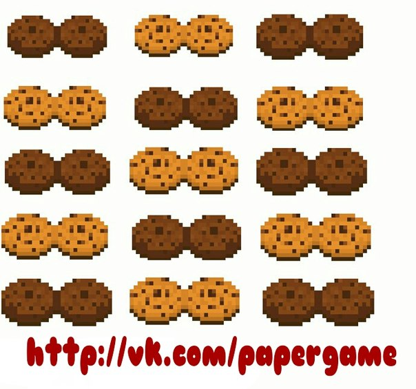#Minecraft Печеньки :3