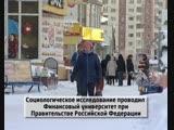 Сургут попал в ТОП российских городов по качеству жизни