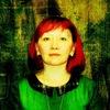 трэш-поэзия и коллажи Наташи Романовой