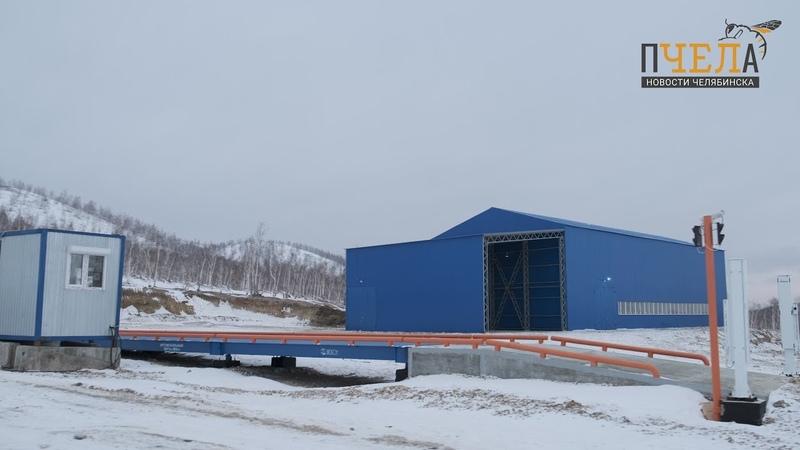 В Карабаше открылся мусоросортировочный комплекс