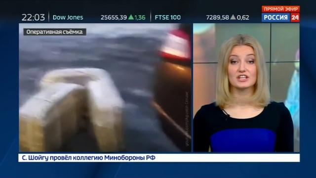 Новости на Россия 24 • МИД РФ наркотики обнаружил посол России в Аргентине Виктор Коронелли