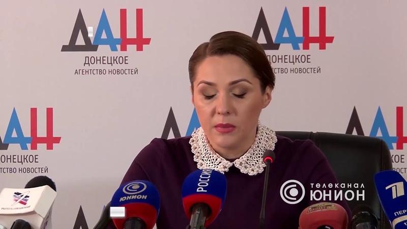 Денис Пушилин признан избранным Главой ДНР. 14.11.2018, Панорама
