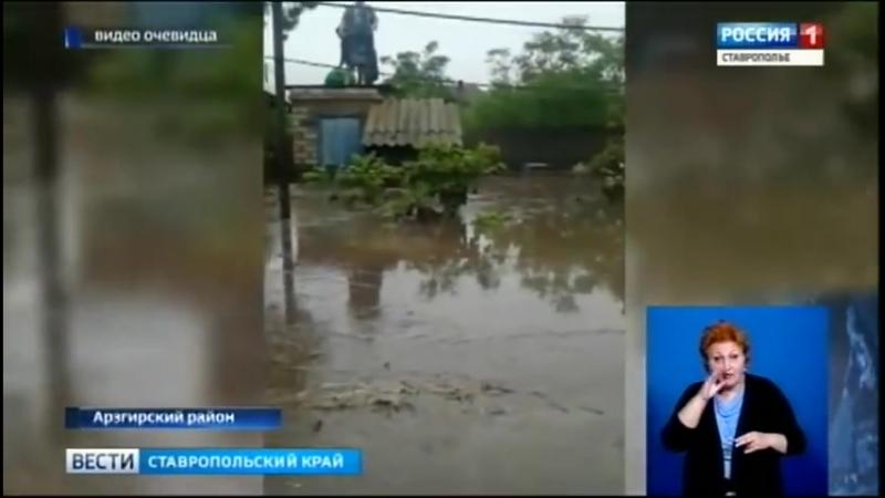 Как Арзгирский район приходит в себя после потопа