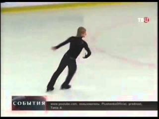 Фигурное катание Отказ Евгения Плющенко от участия на Олимпиаде Сочи 2014