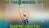 Рисуем Пятачка из мультфильма