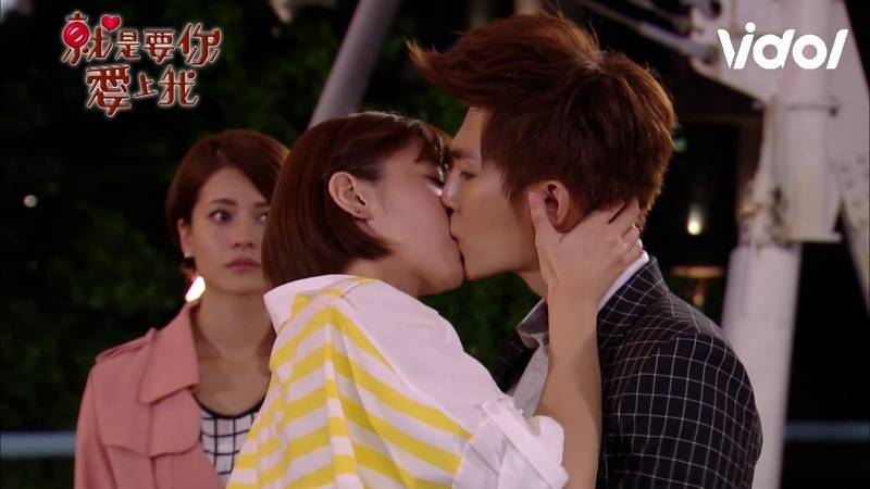 (ENG SUB) Just You (就是要你愛上我) EP20 - Acting Bold! Kiss In Public 亮亮宣示主權|Vidol.tv