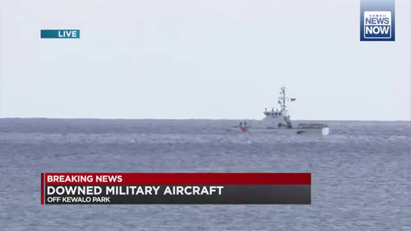 Pilot seriously injured after jet crashes off Honolulu during military exercise 2