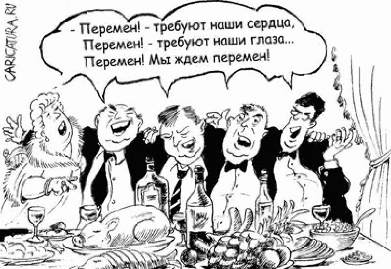 Порошенко выразил поддержку Луценко как председателю фракции БПП, - Кононенко - Цензор.НЕТ 5309