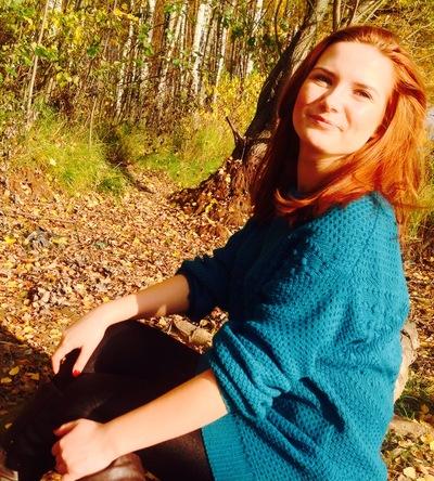 Вероника Болвачёва, 20 октября 1994, Смоленск, id132705723