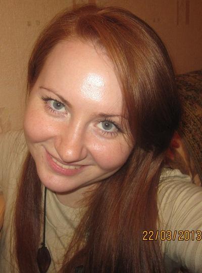 Natalia Vasilyeva, 22 марта , Санкт-Петербург, id65868083