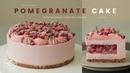 노오븐~❤︎ 석류 치즈케이크 만들기 No Bake Pomegranate Cheesecake Recipe ザクロレアチーズケーキ