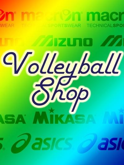 Волейбольный магазинчик   Asics Mizuno Mikasa   ВКонтакте aab5331f674