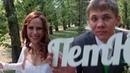 Самый веселый танцевальный свадебный клип 2018 Круповичи Зеленаясвадьба 29.06.2018 День свадьбы