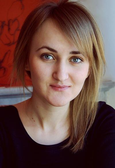 Ирина Князева, 23 ноября , Санкт-Петербург, id150443852