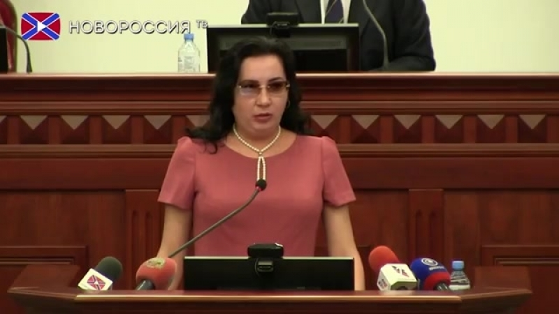 Депутаты «Свободного Донбасса» требуют отставки Министра юстиции