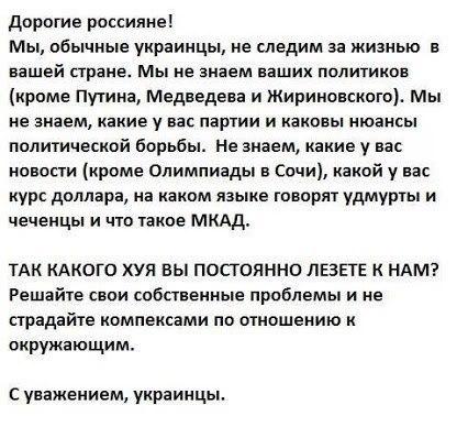 Банкиры признают, что в банковской системе Украины отток депозитов - из-за политических событий - Цензор.НЕТ 9928