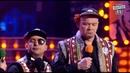 Клоуны из Полиции с ПЕРЕГАРОМ - Этот номер Порвал Зал До Слез