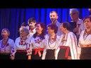 Концерт хора украинской народной песни Кобзарь посвящённый Дню Победы Часть 2 05 05 2018