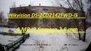 4МП IP Видеокамера Hikvision DS-2CD2142FWD-iS день