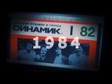 Владимир Кузьмин - Я Не Звоню(Cover)