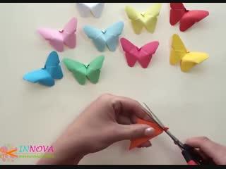 Делаем красивых бабочек