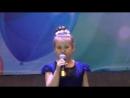 30. Лиля Шаманаева - Косолапый дождь