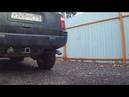 Grand Cherokee Звук глушителя Глушак от ГАЗ 53