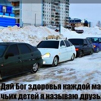 Александр Пацкевич, 18 мая 1993, Красноярск, id140374315
