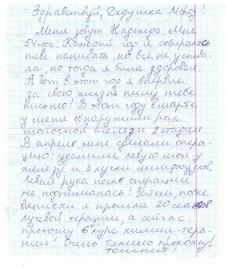 Купить зимний комбинезон в украине недорого