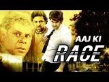 Aaj Ki Race (Vareva)