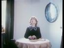 Аплодисменты, аплодисменты... (1984)