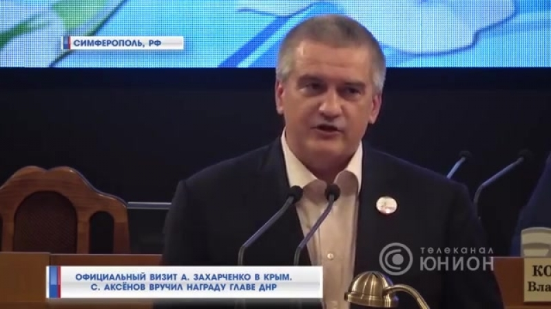 Главарь боевиков ДНР рассказал, как стоял с лопатой и ждал войны