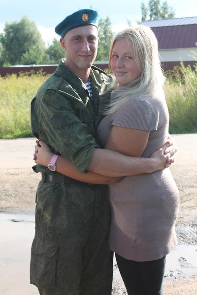 Евгений Чесноков, 7 июня 1994, Днепропетровск, id104236492