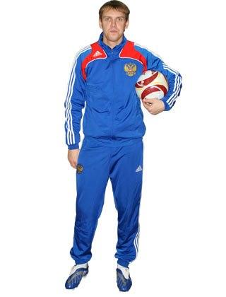 Russia Futbol Adidas.