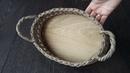 Загибка РОЗГА на примере плетения подноса