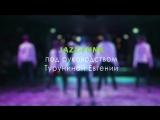 Jazz-Funk   начинающие + продолжающие   choreo - Evgeniya T.