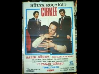 Çirkef - Hülya Koçyiğit _ Salih Güney (1975 - 69 Dk)