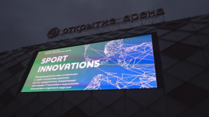 GoSport на Moscow Stadium Forum Sport Innovations