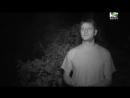 Охотники за привидениями. Ghost Hunters. 7 сезон, 2 серия