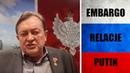 Unia Europejska niszczy Polski handel z Rosją - Jan Potocki