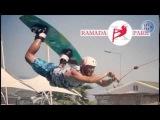 Конкурс от Ramada X Park в Катапульте