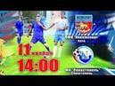 ПЛ КФС 2018/19. 13-й тур. ПФК «Инкомспорт» (Ялта) - ФК «Севастополь». (11.11.2018)