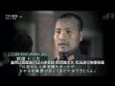 Хроника Хабаровского процесса над сотрудниками 731 отряда.....Воспоминания родителей извергов....Интеръвью выживших членов отряд