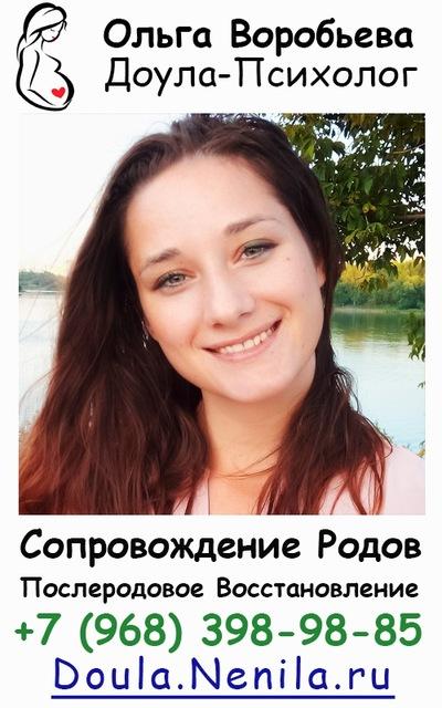 suki-kino-devushka-naklonyayutsya-pokazivaya-popu-sperme-foto
