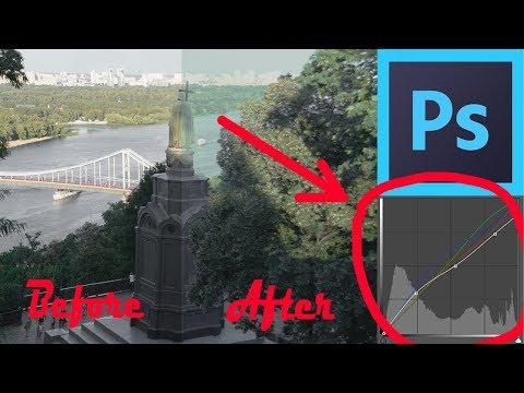 Стабилизация цвета в Photoshop Кривыми | Photoshop Tutorial 1