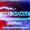 Telekompania-Spektr Khvorostyanka