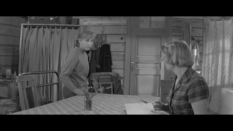 Я вообще решила замуж не выходить Хочу халву ем хочу пряники Девчата 1961 г